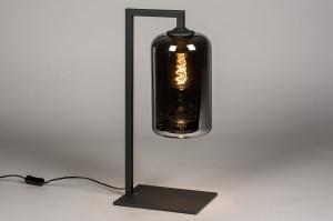 tafellamp 13847 modern retro eigentijds klassiek art deco glas metaal zwart mat grijs rond rechthoekig