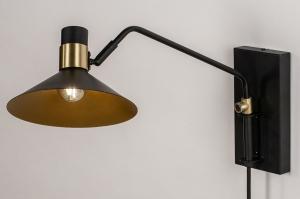 wandlamp 13878 modern retro eigentijds klassiek metaal zwart mat goud messing rond rechthoekig
