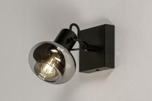 plafondlamp 13895 modern retro glas metaal zwart mat grijs rond vierkant