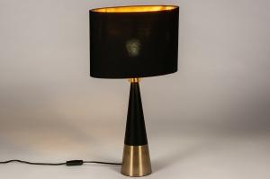 tafellamp 13955 landelijk rustiek modern eigentijds klassiek messing geschuurd stof metaal zwart mat goud messing ovaal