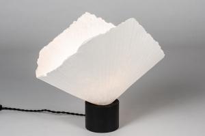 tafellamp 14004 design landelijk rustiek eigentijds klassiek hout stof zwart mat wit mat
