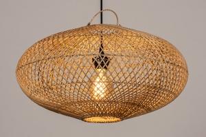 hanglamp 14041 modern retro riet hout naturel rond
