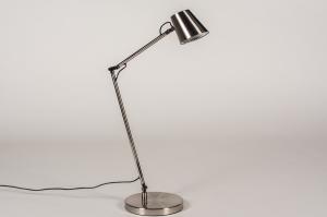 tafellamp 14179 modern staal rvs metaal staalgrijs