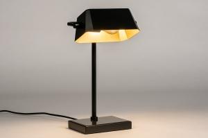 tafellamp 14264 landelijk rustiek modern eigentijds klassiek art deco metaal zwart mat goud rechthoekig