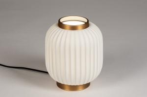 tafellamp 14267 modern eigentijds klassiek art deco metaal wit mat goud rond