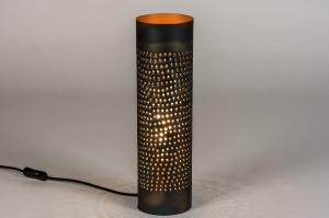 Tischleuchte 14328 laendlich rustikal modern zeitgemaess klassisch Metall schwarz matt Gold braun rund