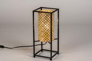 Tischleuchte 14330 modern Metall schwarz matt Gold rund rechteckig