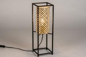 Tischleuchte 14331 laendlich rustikal modern Metall schwarz matt Gold rund rechteckig