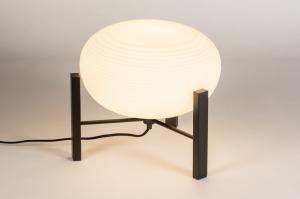 tafellamp 14924 design landelijk rustiek modern eigentijds klassiek glas wit opaalglas metaal zwart mat wit mat rond