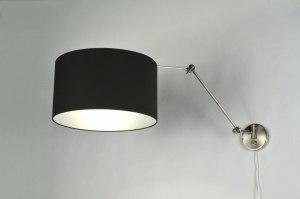 wandlamp 30018 modern eigentijds klassiek landelijk rustiek zwart stof rond