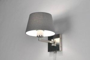 wandlamp 30088 modern eigentijds klassiek landelijk rustiek grijs staal rvs stof rond vierkant