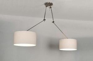 suspension 30098 rural rustique moderne classique contemporain etoffe blanc rond