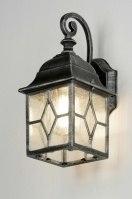 applique murale 30546 rural rustique classique classique contemporain verre verre opale blanc aluminium gris argent lanterne