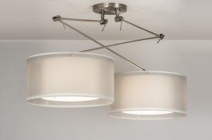 suspension 30651 rural rustique moderne classique contemporain etoffe blanc creme rond oblongue