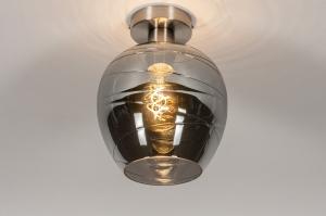 plafondlamp 30940 modern retro eigentijds klassiek glas staal rvs metaal grijs staalgrijs rond