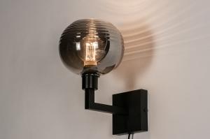 wandlamp 31034 modern retro eigentijds klassiek glas metaal zwart mat grijs rond vierkant