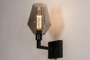 wandlamp 31035 modern retro eigentijds klassiek glas metaal zwart mat grijs vierkant