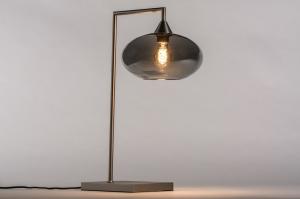tafellamp 31066 modern retro eigentijds klassiek glas staal rvs metaal grijs staalgrijs rond rechthoekig