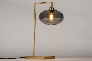 tafellamp 31067 modern retro eigentijds klassiek glas messing grijs goud messing rond rechthoekig