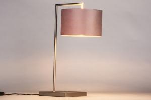 tafellamp 31069 landelijk modern eigentijds klassiek staal rvs stof metaal roze roodkoper staalgrijs rond rechthoekig