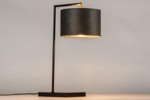 tafellamp 31071 landelijk rustiek modern eigentijds klassiek stof metaal zwart mat grijs zilver  oud zilver antraciet donkergrijs rond rechthoekig