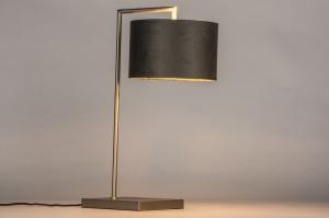 tafellamp 31072 landelijk rustiek modern eigentijds klassiek staal rvs stof metaal grijs antraciet donkergrijs staalgrijs rond rechthoekig