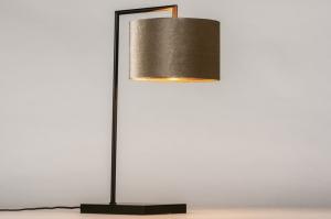tafellamp 31074 landelijk rustiek modern eigentijds klassiek stof metaal zwart mat roodkoper taupe rond rechthoekig