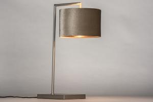 tafellamp 31075 landelijk rustiek modern eigentijds klassiek staal rvs stof metaal roodkoper staalgrijs taupe rond rechthoekig