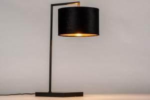 tafellamp 31077 landelijk rustiek modern eigentijds klassiek stof metaal zwart mat goud rond rechthoekig