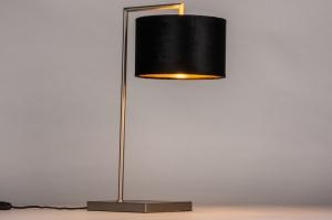 tafellamp 31078 landelijk modern eigentijds klassiek staal rvs stof metaal zwart mat goud staalgrijs rond rechthoekig