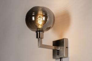 wandlamp 31103 landelijk rustiek modern retro eigentijds klassiek glas staal rvs metaal grijs staalgrijs rond vierkant