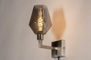 wandlamp 31104 landelijk rustiek modern retro eigentijds klassiek glas staal rvs metaal grijs staalgrijs rond vierkant