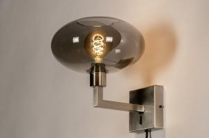 wandlamp 31105 landelijk rustiek modern retro eigentijds klassiek glas staal rvs metaal grijs staalgrijs rond vierkant