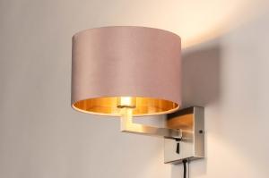 wandlamp 31106 modern eigentijds klassiek staal rvs stof metaal goud roze staalgrijs rond vierkant