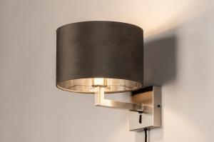 wandlamp 31107 landelijk rustiek modern eigentijds klassiek staal rvs stof metaal grijs zilver  oud zilver staalgrijs rond vierkant