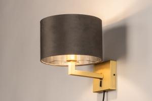 wandlamp 31114 landelijk rustiek modern klassiek eigentijds klassiek messing stof metaal grijs goud zilver  oud zilver messing rond vierkant