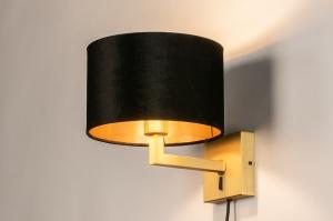 wandlamp 31116 modern klassiek eigentijds klassiek messing stof metaal zwart goud messing rond vierkant