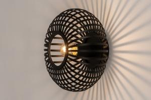 wandlamp 31117 landelijk rustiek modern retro metaal zwart mat rond