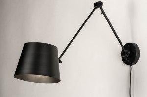 wandlamp 47380 sale industrie look landelijk rustiek modern metaal zwart mat rond