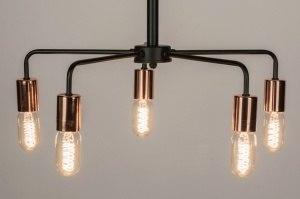 Pendant lamp 72228: modern, rustic, copper, red copper