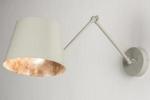 wandlamp 72438 modern landelijk rustiek industrie look beige metaal