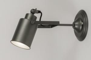 plafondlamp 72468 industrie look landelijk rustiek modern stoer raw aluminium antraciet donkergrijs