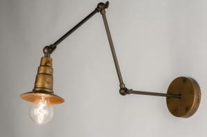 hanglamp 72546 klassiek eigentijds klassiek landelijk rustiek industrie look brons roest bruin goud messing metaal langwerpig rond