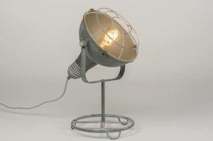 tafellamp 72736 modern eigentijds klassiek landelijk rustiek industrie look betongrijs metaal rond