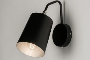 wall lamp 72771 modern metal black matt