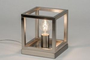 tafellamp 72919 modern staalgrijs metaal staal rvs vierkant