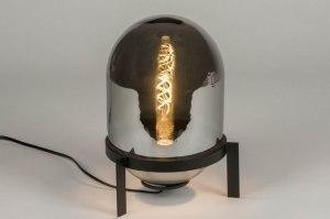 tafellamp 72961 sale modern retro eigentijds klassiek glas zwart mat grijs rond