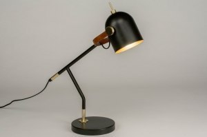 table lamp 72979 industrial look modern contemporary classical metal black matt gold matt brass