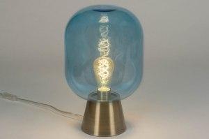 lampe de chevet 73025 soldes design moderne classique contemporain verre cuivre jaune poli bleu cuivre jaune mat rond