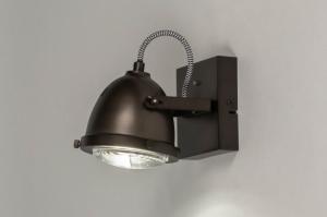 plafondlamp 73651 industrie look landelijk rustiek stoer raw retro metaal oldmetal (gunmetal) zwart bruin rond rechthoekig